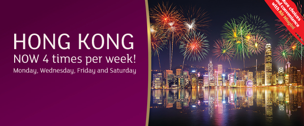 Fly to Hong Kong four times a week
